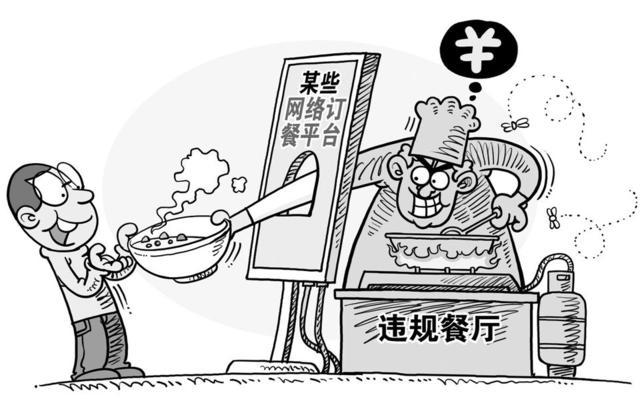 """无证饭馆成了学生""""小食堂"""""""