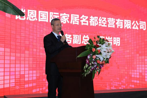 东莞名家具俱乐部与铠恩国际签订战略合作协议