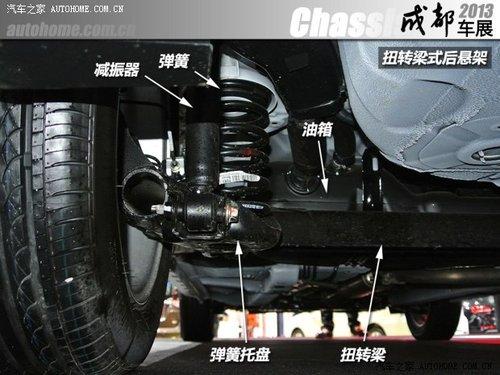 江淮江淮汽车和悦A302013款 1.5L 手动尊贵型