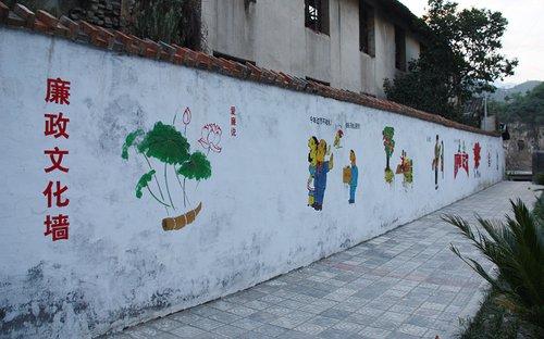 """图为城南小区的""""廉政文化墙""""."""