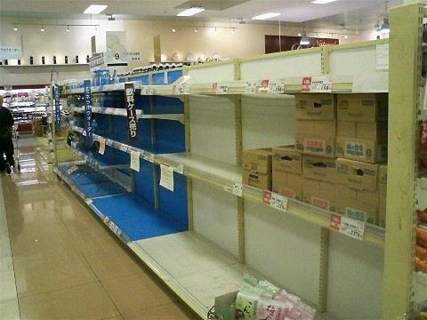 媒体称东京超市矿泉水数小时内被抢购空(图)