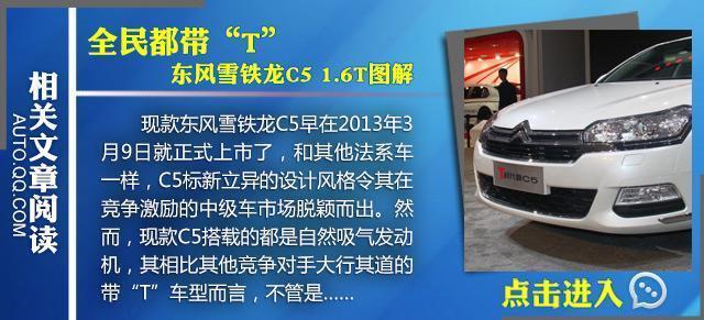 四款热门小排量中级车推荐 有里有面的选择