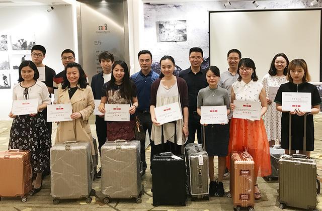 第二届长江国际影像双年展有奖观展颁奖礼举行
