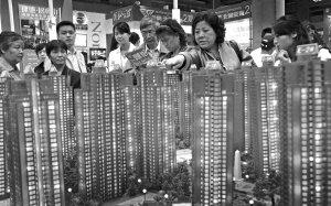 房地产开发商:优惠会更多点,实际报价不会跌