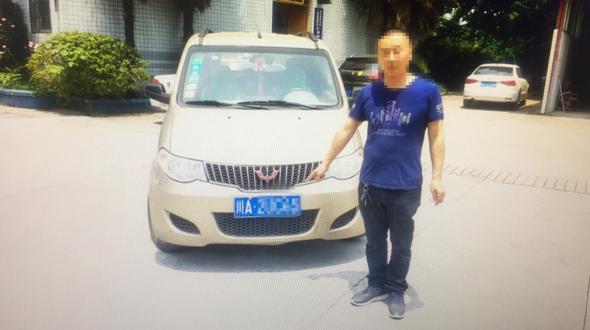 重庆交巡警集中曝光4起面包车违法典型案例