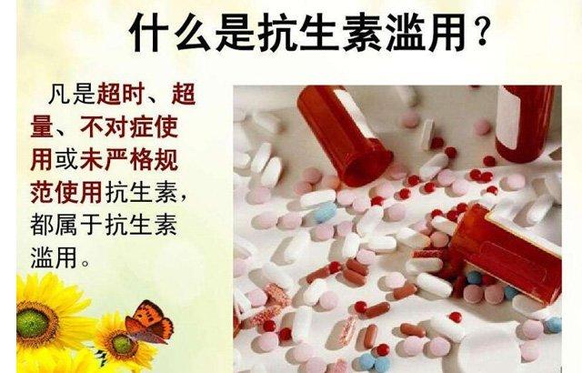 逆天了!儿子高烧40度年轻爸爸坚决不用抗生素