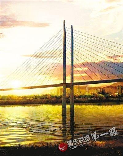 某地有一座圆弧形拱桥-重庆晚报讯 昨日从市政府信息网获悉,九龙坡区已确定2016年14个重