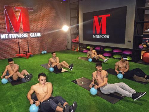 MT健身工作室爱琴海店开业 邀爱美人士体验高端健身服务
