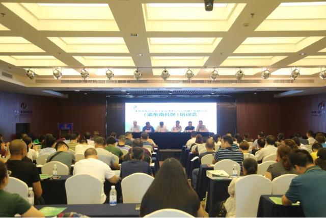 农产品加工业品牌扶助行动走进黔江 帮助企业品牌升级
