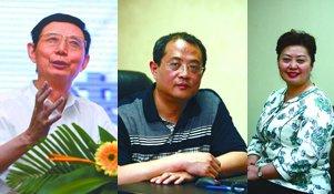 重庆设第三个国家级新区培育西部新增长极