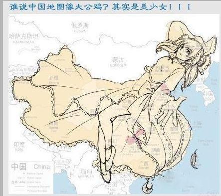 """多国手绘版地图现身网络 中国成""""美少女"""""""