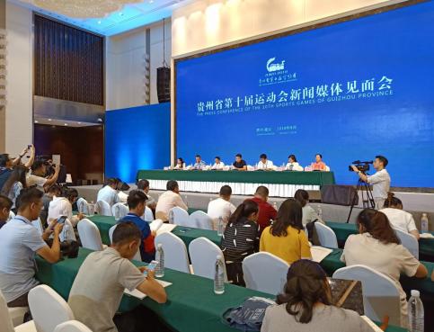 第三届重庆IT行业职工技v行业漠河县视频图片