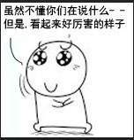 重庆获准设立自贸区 你的钱袋子将受这些影响
