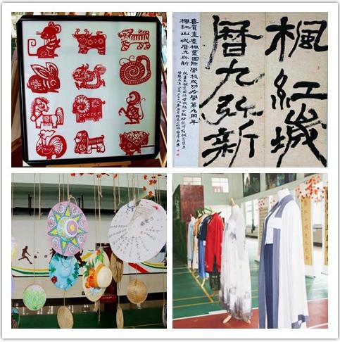 重庆枫叶国际学校九周年校庆系列活动隆重举行