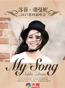 2017重庆演唱会预告 田馥甄李玟将相继来渝