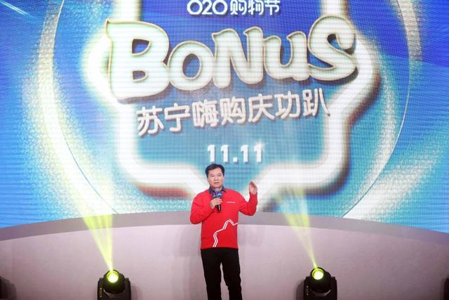 苏宁全渠道增长163%  张近东为员工打CALL不忘小Biu