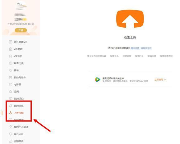 """""""江北印记""""征集大赛视频vid码获取方法"""