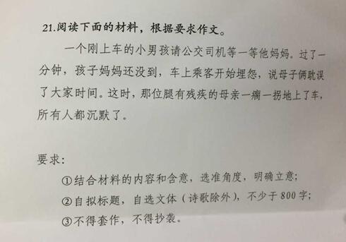 高考语文材料作文_2013重庆高考语文作文题根据大豆材料写作文