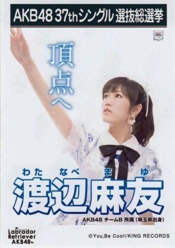 中国粉丝为日本女星选拔贡献180万元