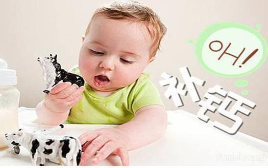 专家:儿童补钙过量反而影响发育