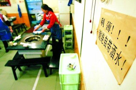 重庆4月底前将取消开瓶费、最低消费等霸王条款