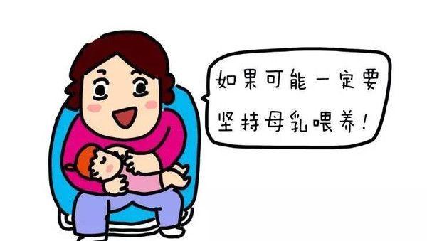 母乳有助预防宝宝过敏 不必太忌讳致敏食物