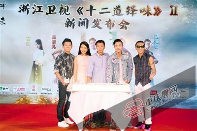 《锋味2》谢霆锋开启中国风 学做重庆辣子鸡