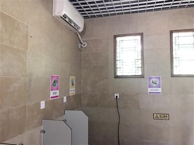 重庆这座公厕不仅装了空调 还有免费wifi图片