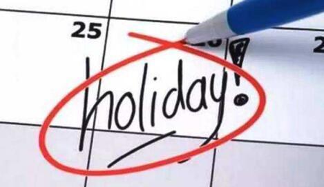 七八月份休年假高峰 带薪年假到底怎么休?