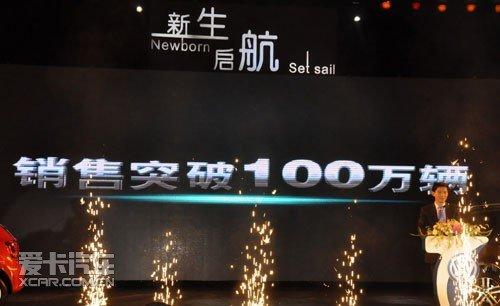 专访上海大众西南大区总经理宁波先生