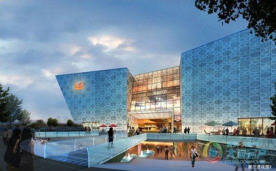 五洲国际商贸城全球招商工作启动
