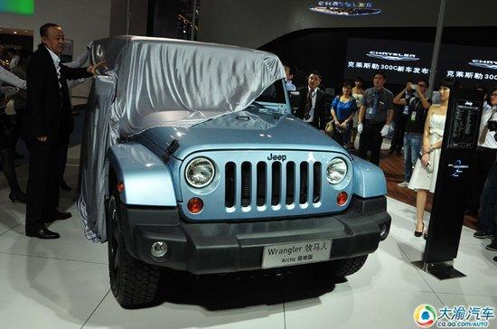 全新克莱斯勒300C亮相2012重庆国际车展