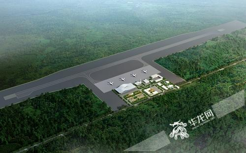 重庆江南机场项目正式获批建设