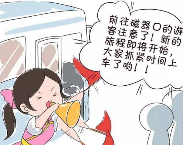 如何写出政务微信10万+爆文?重庆共青团为你支招