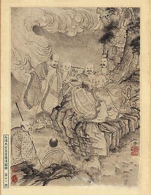 中文彩漫u罗汉kolian