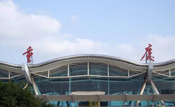 机场商品价格不得高于中心城区