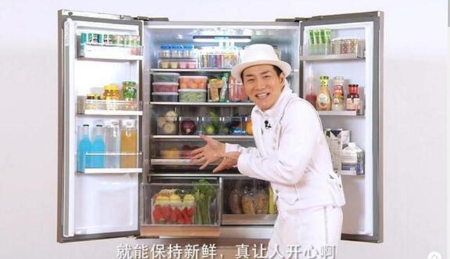 428种食材装进海尔冰箱的关键:全空间保鲜