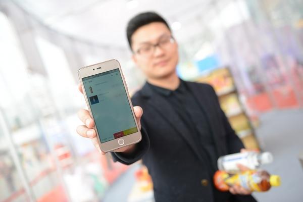 没有收银员不用排队 重庆有望新增100余家无人超市