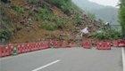 重庆一高速路段滑坡