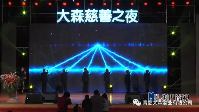 重庆大森慈善之夜成功举办 捐赠300万元关爱留守儿童