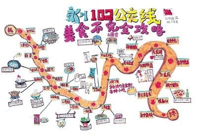 """""""的手绘图在网上迅速走红,该图片罗列了102公交车沿途所有公交站点,并"""