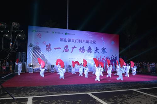 万盛黑山镇八角社区举行第—届广场舞比赛
