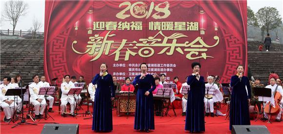 女声小合唱《共圆中国梦》