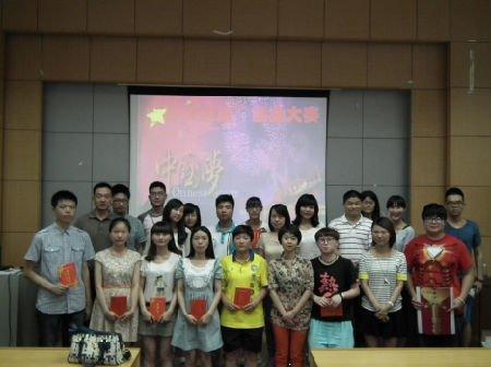 """湖南邮电揽回""""中国梦我的梦""""创业大赛4大奖"""