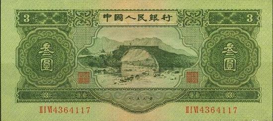 钱币展现币王 1元纸币标500万