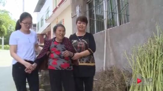 吃野菜喝泉水 88岁老人被困深山60多个小时终获救