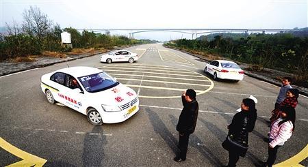 重庆市年内试点先学车后付费 可换驾校