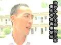 视频:专访重庆市戒毒康复所医生