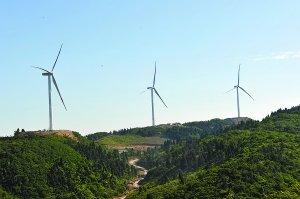 重庆首座大型风电站建成投产 年发电量1亿度