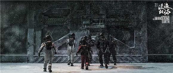 刘慈欣《流浪地球》将登大银幕 人类带地球去冒险